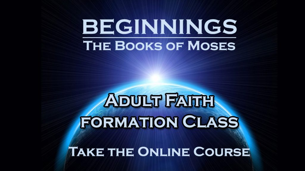 The Online Version of Beginnings: The Books of Moses opens this weekend!